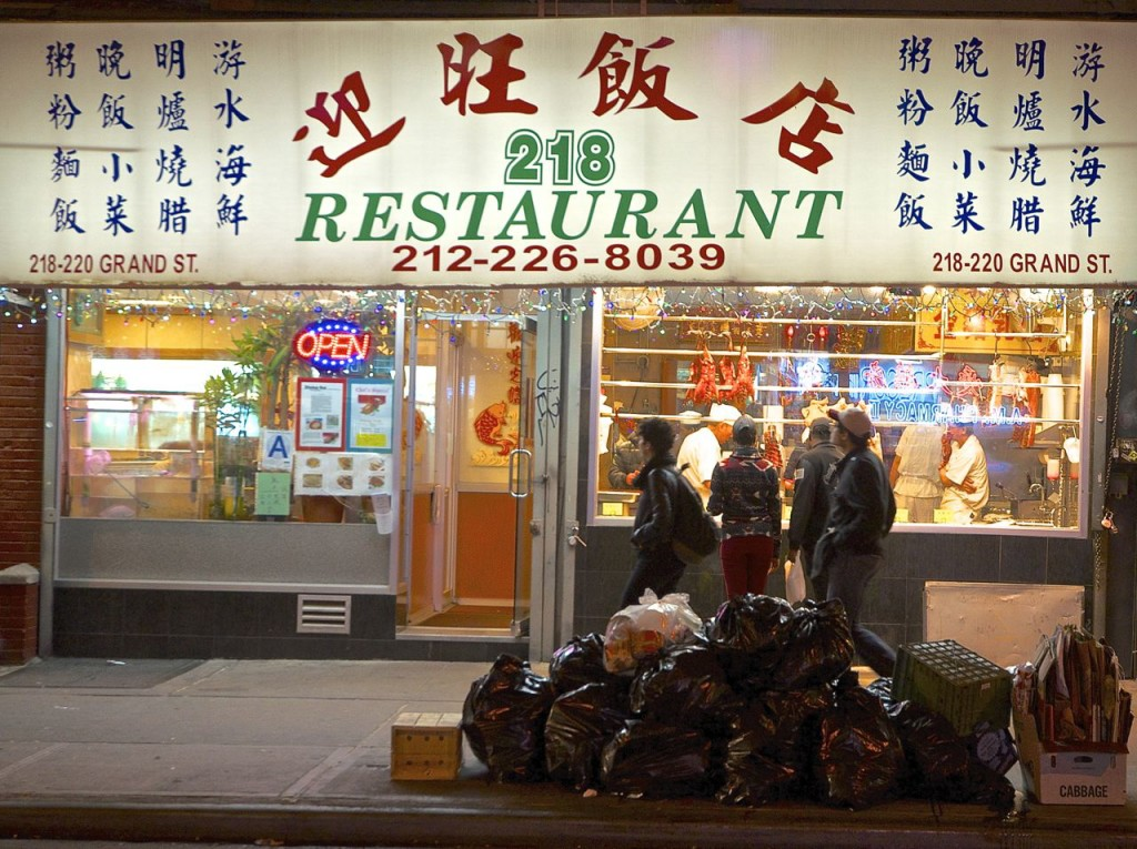 restaurant on Grand St.